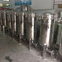 过滤设备 不锈钢袋式精密过滤器 (12-15芯)20寸厂家直销