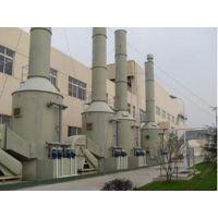 大气污染防治设备
