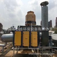 光氧废气净化箱 光催化设备 UV光解除臭净化器厂家批发