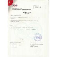 香港商会认证/香港转口/转载产地证 1个工作日
