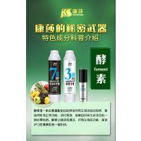 广州康莎口腔卫士牙膏去牙渍护龈健齿压泵式牙膏供应商代理批发