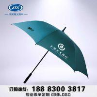 重庆做伞厂家 重庆广告伞定做 重庆广告伞厂家