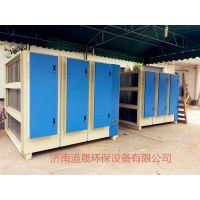 UV光解废气处理设备 光氧催化除臭设备光氧催化废气净化器环保箱