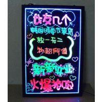 恒祺晟厂家直销60*80荧光板 店铺促销广告宣传,写字,广告板 led手写灯箱工艺组装