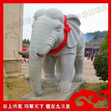 门前石雕大象雕塑 花岗岩六牙大象 招财神兽