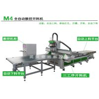 武汉板式家具生产线 数控开料机 木工雕刻机开料