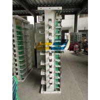 288芯MODF总配线架厂家规格尺寸