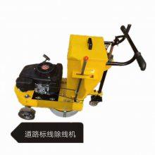天德立CXJ-224热熔马路线除线机 7.5马力专业马路除线机 汽油斑马线清除机