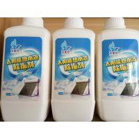 洁家邦太阳能除垢剂/太阳能水垢清洗剂厂家