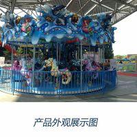 供应 LZY_HYZM-16龙之盈游乐海洋转马游乐设备