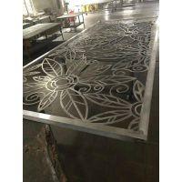 雕花装饰铝单板—雕花装饰铝板四大特点