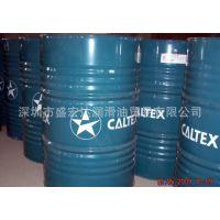 Cetus HiPer SYN Oil 32 46 68 100 150 220加德士合成压缩机油
