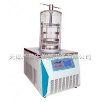 JRA-50B压盖型冷冻干燥机 大屏液晶显示