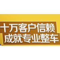 http://himg.china.cn/1/4_168_235682_304_160.jpg