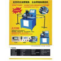 CNC磨齿加工中心锯片锯条磨齿机通用一体机高精度全自动磨齿机