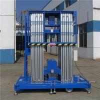 液压移动铝合金式升降机 家用升降平台