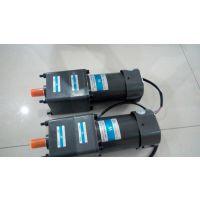 万鑫160W-500速比双段减速机微型调速减速机工厂直销