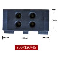 ABG326摊铺机整体履带板 件件都是精品