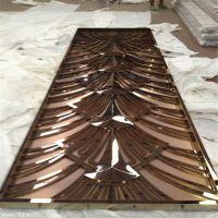 玫瑰金不锈钢花格,金属装饰制品厂家