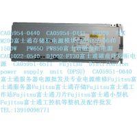 CA01022-0640 1500W PW650 PW850 富士通 磁盘柜电源模块