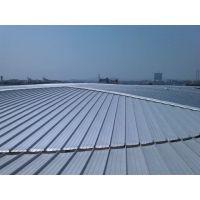 湖南铝镁锰-铝镁锰屋面板使用范围