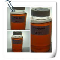 青岛LY-F101工序间防锈油工厂出售质优价廉