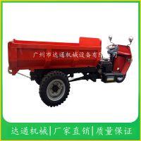 供应达通DT-1350液压自卸工程车 液压工程车