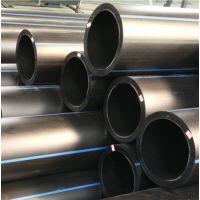 河南洛阳PE200电缆保护管pe电力管厂家批发PE排污管电缆护套