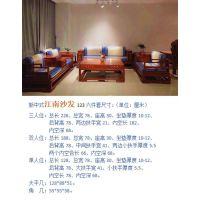 名琢世家实木软体沙发新中式红木家具刺猬紫檀沙发