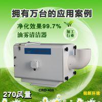 锐新环境 油雾净化器 机床专用设备 CNC加工油雾收集器