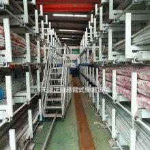 浙江板材价格表 卧式板材货架 抽屉式货架供应