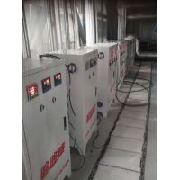 【供应 河北氟化工专用加热器 化工反应釜环保节能加热设备