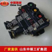 BZA1矿用控制按钮,BZA1矿用控制按钮价格低,ZHONGMEI