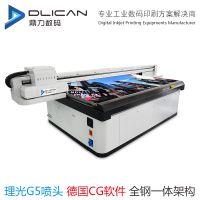 uv打印机|万能平板打印机|玻璃彩印机|数码印刷机