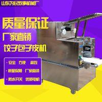 大型不锈钢电动压面机商用型饺子皮包子皮机全自动压皮机多功能