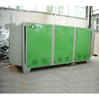 柏志兴UV光氧催化废气处理设备