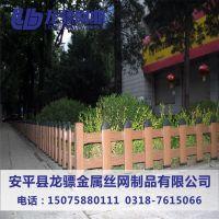 绿化带矮护栏 别墅花园矮栅栏 公园绿化带草坪护栏