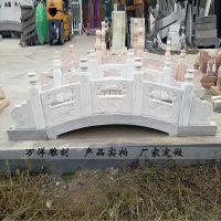 石雕拱桥汉白玉栏杆栏板园林装饰河道流水石头小桥雕刻摆件曲阳万洋雕刻厂家定做
