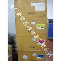 品牌:ISYS感光鼓600-1372-C供应