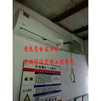 壁挂式防爆空调(1匹)/天津防爆空调厂家