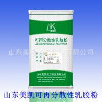 可再分散性乳胶粉,柔性、粘结性乳胶粉