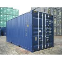 青岛港海运出口 长荣EMC船公司订舱代理
