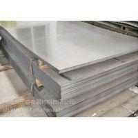 批发销售12Cr13宝钢优质不锈钢,质优价廉