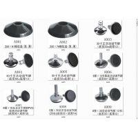 佛山创品家具配件厂家开发订做各类调节脚各规格管塞