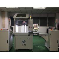 三创全视觉激光擦板机/激光打标机SC-cb518B