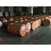 厂家专业生产120g格拉辛离型纸、硅油纸?商家主营