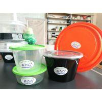 鑫合众 圆形定制 环保餐盒|PP包装盒|食品PP保鲜盒|食品PP饭盒|一次性餐盒