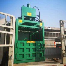 太原市新款立式旧纸箱打包机 启航牌电动易拉罐压块机 棉服布匹压包机厂家