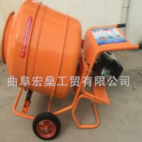 批发小型水泥搅拌机移动式家用220v混凝土搅拌机