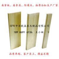 芬兰白松凳板,墙板 凳板 地木 芬兰白松板材 可定尽尺定材 厂家直销